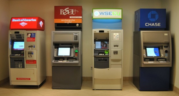 ATMs in the HUB