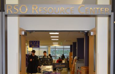 Entrance to the Resource Center in The HUB